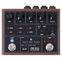 Free The Tone AS-1R [AMBI SPACE DIGITAL REVERB]