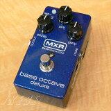 MXR M-288 [Bass Octave Deluxe]
