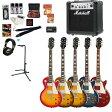 特選エレキギター初心者セット Epiphone Les Paul Standard Plus-top PRO(Marshallアンプの入門セット)【05P03Dec16】