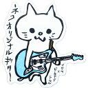"B-SIDE LABEL × IKEBE Collaboration Local Limited Sticker ""ネコオリジナルギター"" 【イケベとB-SIDE LABELのコラボアイテム!】"