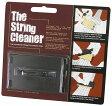 The String Cleaner TSC-G1