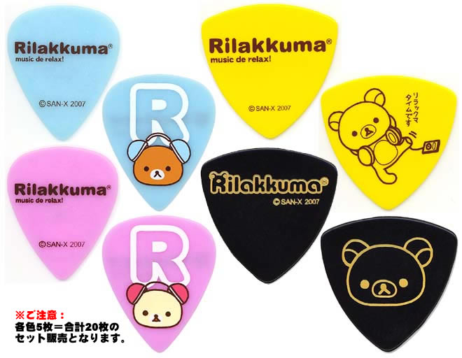 Different Colort Rilakkuma Guitarr Picks