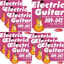 "IKEBE ORIGINAL Electric Guitar Strings ""イケベ弦"