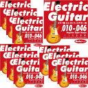 "IKEBE ORIGINAL Electric Guitar Strings ""イケベ弦 エレキギター用 010-046"" [Regular Light Gauge/IKB-EGS-1046]×10セット 【超お買.."