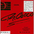 "Richard Cocco Finest Handmade Bass Strings 5弦用 ""Hi-C set"" (RC5G/ニッケル/32-105) 【9月末入荷予定】"