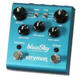 【エフェクター】strymon blueSky [Reverbrator]