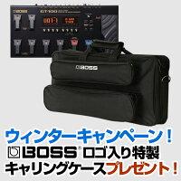 boss_cpn_case