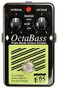 EBS OctaBass Studio Edition 【新製品AMP/FX】