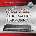 ●BEST SERVICE CHRIS HEIN CHROMATIC HARMONICA 【D2Rオンライン納品専用ソフトウェア】 ※代金引換不可