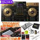 Pioneer DJ XDJ-XZ-N(ゴールドカラー)【初心者向けチュートリアル動画と豪華11大特典プレゼント!】【PioneerDJロゴ入りUSBメモリ(非売品)付属】