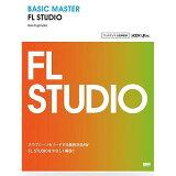 【DTM书籍】●BNN BASIC MASTER FL STUDIO[【DTM書籍】●BNN BASIC MASTER FL STUDIO]