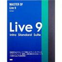 ●BNN MASTER OF Live 9