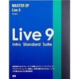 ●BNN MASTER OF Live 9[●BNN MASTER OF Live 9]