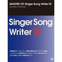 ●BNN MASTER OF Singer Song Writer 10