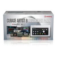 cubase_a8_rdpack