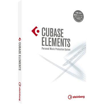 ●Steinberg Cubase Elements 9.5