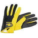Drummers Glove スティックのグリップ感はそのままに、通気性/耐久性/フィット感を更に向上させたモデル。スティックが当たる部分は耐久性を考え二重構造とし、一方で人差し指の部分はあえて加工を施さず、関節の屈伸性の自由度を上げるよう配慮されている。 カラー:イエロー サイズ:M(手首~中指先端:210mm、横幅:約95mm)