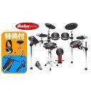 ALESIS CRIMSON II KIT [Nine-Piece Electronic Drum Kit with Mesh Heads] 【台数限