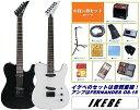 安心の超ロングセラーモデルで始める! FERNANDES RHTJ-50 +お買い得ギター用セット 【入門セット】
