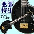 "Fernandes IKEBE ORIGINAL ZO-3 ""1954BB"" 【当店人気商品】"