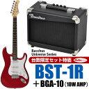 bst-1r_car_amp
