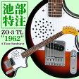 Fernandes IKEBE ORIGINAL ZO-3 TL 1962 (3SB) 【当店人気商品】