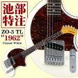 Fernandes IKEBE ORIGINAL ZO-3 TL 1962 (CWH) 【当店人気商品】