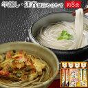 年越し・迎春 麺詰合せ【讃岐うどん 信州そば 餅 めん