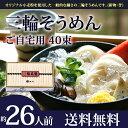 【1,000円以上ご購入で100円OFFクーポン8