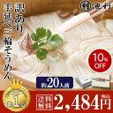 【楽天スーパーSALE期間限定10%OFF 6/14 20時〜6/21 1時59