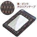 印伝・定期入れ・icカードケース・パスケース2525・黒/ピンク チロリアンテープ