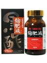 黒酢・紅麹加工食品【smtb-TK】麹肥減 180粒 【送料無料】