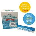 ぷるるるん乳酸菌ゼリー(10g×30本)【送料無料】【楽天DEAL対象商品】