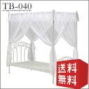 天蓋付きベッド TB-040 | 天蓋 ベッド フレーム 天蓋付き 天蓋カーテン レース シングル