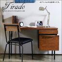 アンティーク デスク Tirado ティラード | パソコンデスク 木製 アンティーク風 北欧