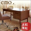 パソコンデスク emo エモ EMT-2063 | 【代引不可】 北欧 木製 アンティーク レトロ PCデスク パソコン机 パソコン台 収納 引出し 120cm幅 120 おしゃれ 送料無料