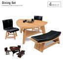 ダイニングセット 4点 ソイル | ダイニングテーブルセット ダイニングテーブル 4点セット 三角テーブル ベンチ 回転椅子 モダン 北欧 ..