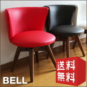 ダイニングチェア 回転 回転椅子 ダイニングチェアー ダイニング 椅子 イス 北欧 コンパクト レッド ブラック ホワイト カフェ レザー 木製 単品 かわいい 送料無料 おしゃれ クラム