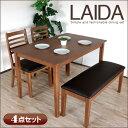 ダイニングセット ベンチ LAIDA ライーダ | 4点 ダイニングテーブルセット 木製 北欧 アンティーク ブラウン 4人 4人掛け ライトブラウン 4点セット 120 120cm シンプル おしゃれ 送料無料