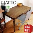 パソコンデスク アンティーク デスク 120cm ライティングデスク カントリー 北欧 広め ノートパソコン デスク 木 木製 天然木 学習机 机 書斎机 おしゃれ 楽天 送料込 通販 | ATTIC 1 P20Aug16