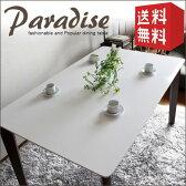 ダイニングテーブル ホワイト 130 パラダイス | 白 鏡面 鏡面テーブル 鏡面仕上げ 木製 天然木 無垢 4人用 4人 カフェ カフェテーブル カフェ風 テーブル 130cm シンプル モダン おしゃれ 送料無料 P20Aug16