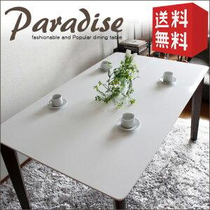 ダイニングテーブルホワイト130パラダイス|白鏡面鏡面テーブル鏡面仕上げ木製天然木無垢4人用4人カフェカフェテーブルカフェ風テーブル130cmシンプルモダンおしゃれ送料無料