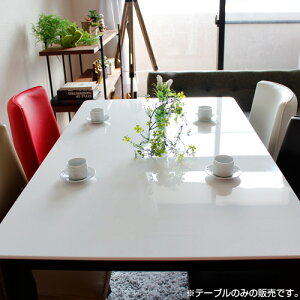 ダイニングテーブルホワイト130パラダイス|白鏡面鏡面テーブル鏡面仕上げ木製天然木無垢4人用4人カフェカフェテーブルカフェ風テーブル130cmシンプルモダンおしゃれ送料無料02P08Feb15