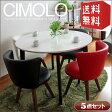 ダイニングセット 5点 CIMOLO チモロ | ダイニングテーブルセット 丸テーブル カフェテーブルセット ダイニング 5点セット 回転椅子 円形 鏡面仕上げ ホワイト 白 鏡面 清潔感 おしゃれ 楽天 人気 通販