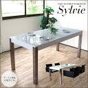 モダン ダイニングテーブル 単品 ホワイト 鏡面 シルヴィ | モノトーン デザイナーズ