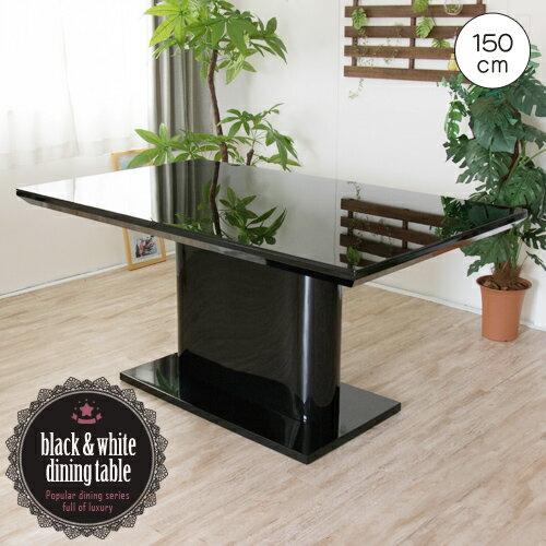 設置代無料 437996507ダイニングテーブル 150 ブラックテーブル 黒
