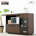 キッチンカウンター 日本製 ダイニングボード キッチンボード レンジ台 食器棚 おしゃれ シンプル 楽天 送料無料 通販 COLK コルク 120カウンター