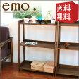 オープンラック 3段 emo エモ EMR-2182 | 【代引不可】 北欧 アンティーク 木製 レトロ オープンシェルフ シェルフ ディスプレイラック ラック おしゃれ 送料無料