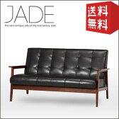 ソファ アンティーク ソファー 2人掛け 二人掛け 二人掛けソファ 二人掛けソファー レトロ 木肘 ミッドセンチュリー レザー sofa おしゃれ 送料無料 | JADE ジェイド