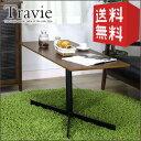 センターテーブル トラヴィ リビングテーブル 木製テーブル カフェテーブル 木製 北欧 ハイ ハイタイプ シンプル おしゃれ 楽天 送料無料 通販 レトロ ウチカフェテーブル
